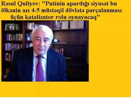 """Rəsul Quliyev Azərbaycana gələ bilməsi üçün şərtlərini açıqladı - """"Qərarımı verməmişəm""""..."""
