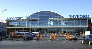 Vnukovo aeroportunun direktoru və müavini qəzaya görə istefa verdi