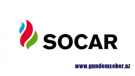 """SOCAR-ın """"Kompleks qazma işləri"""" tresti yeni satınalma müsabiqələri elan edib - SİYAHI"""