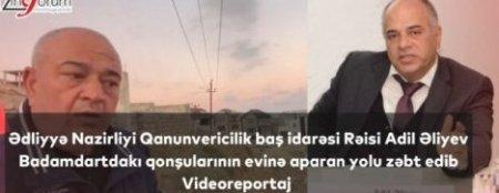 Qanunvericilik Baş İdarəsinin rəisi Adil Əliyev Badamdartdakı qonşularının evinə aparan yeganə yolu darmadağın edib – Videoreportaj